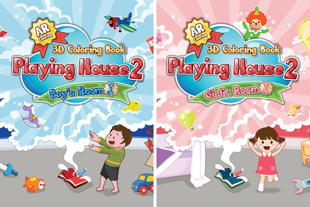 playing_house_07